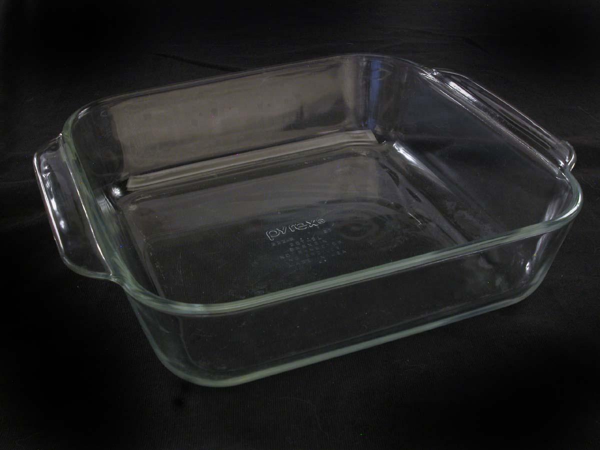 PYREX 222-R Clea...1 Quart Baking Dish Dimensions